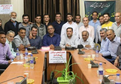 اولین گردهمایی خبرنگاران در بندرگناوه