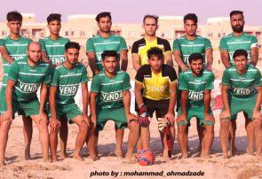 هفته چهارم لیگ دسته یک فوتبال ساحلی کشور