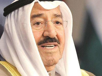 تاریخ کویت و ارتباط با دیلم و لیراوی
