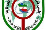 نمایشگاه فضای مجازی پلیس فتا شهرستان گناوه (آشنایی با آسیبها و تهدیدات)